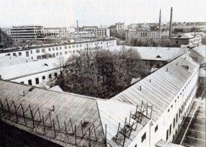 История создания учреждения