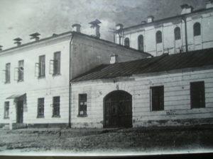История возникновения учреждения