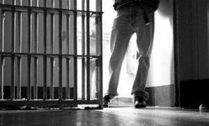 Принцип и порядок проведения процедуры освобождения