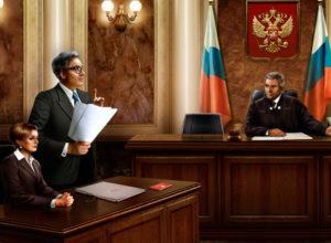 Стоимость услуг на различных стадиях судебного процесса