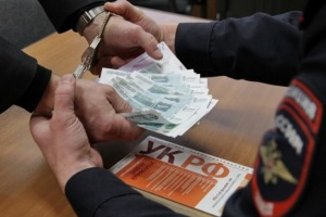 Срок давности по экономическим преступлениям