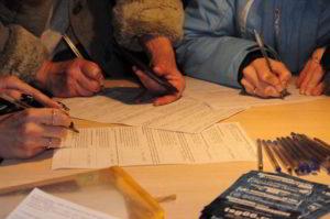 Как написать коллективное заявление в прокуратуру дистанционно