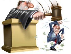Пример из судебной практики по расследованию дела о клевете