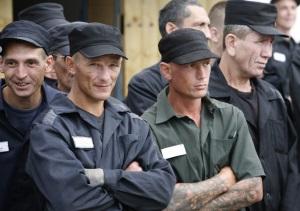 Самая жестокая тюрьма в России