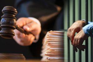 Постановление о возбуждении дела - пример из судебной практики
