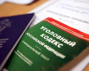 Законодательный регламент - статьи и акты