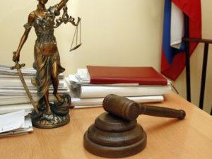 Случаи отказа в рассмотрении и ответственность за ложный донос