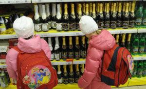 Как продавцу выяснить возраст малолетнего покупателя?