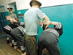 Как живут опасные заключенные?
