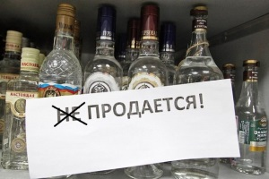 Незаконная торговля алкоголем