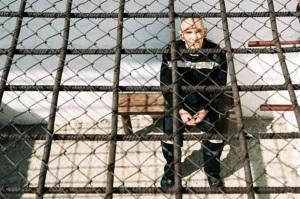 Тюрьмы для пожизненно заключенных в России