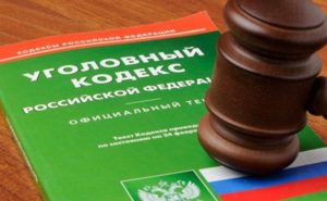 Законодательный регламент вопроса - статья
