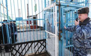 Исполнение наказания в тюрьме