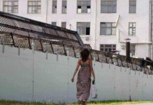 График приема граждан и родственников заключенных
