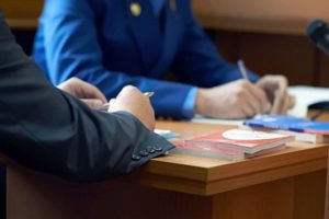 Обращение граждан с жалобой в компетентные органы