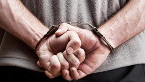 Сроки и степень наказания за деяние