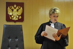 Сроки назначения судебного заседания и рассмотрения уголовного дела