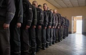 Колония общего режима: условия отбывания наказания