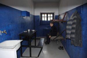 Какие режимы для заключения существуют в России?