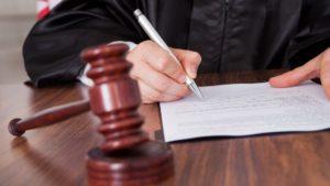 Основания отмены осуждения и снятия судимости