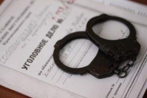 Сроки за разные виды данного преступления