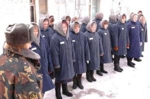 Женские колонии строгого режима в России