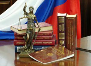 Законы для регуляции процедуры