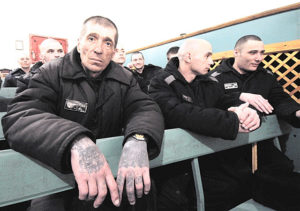 Условия и порядки содержания заключенных в тюрьме