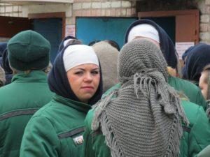 Тюрьмы для осужденных женщин в России