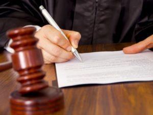 Суть понятия и законодательный регламент процесса
