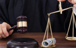 Судебная практика последних лет