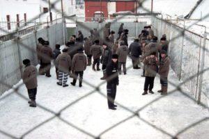 Разница в условиях содержания заключенных