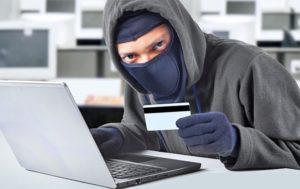 Изображение - Какое наказание за мошенничество в крупном размере 1489533116comp_mosh-300x189