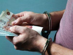 Изображение - Какое наказание за мошенничество в крупном размере 2-z69-bb7b0ab2-a022-4eeb-98cc-ba0379869ec6-300x225