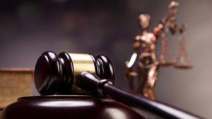 Органы для исполнения закона