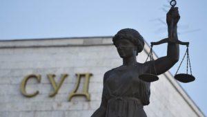 Судебная практика по отмене