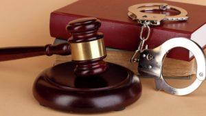 Понятие и законодательное регулирование вопроса
