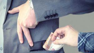 Доказательство факта передачи денежных средств