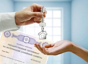 Ипотечный договор - схема