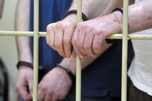 По каким признакам классифицируют наказания?