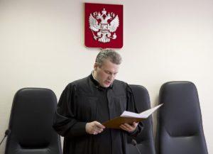 Ходатайство в суд