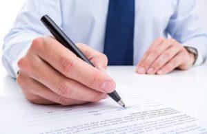 Обязательная информация в документе и образец
