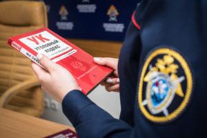 Что говорит закон РФ?