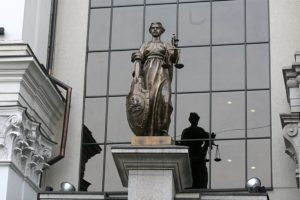 Подача в Верховный суд
