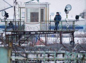В каких тюрьмах России они содержатся?
