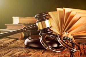 Какие изменения в законодательстве произошли?