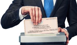 Судебная практика по банкротству