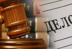 Ходатайство о прекращении уголовного дела за отсутствием состава