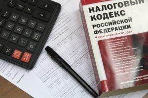 Изображение - Ответственность за неуплату налогов kogda-ip-platit-nalogi-300x200