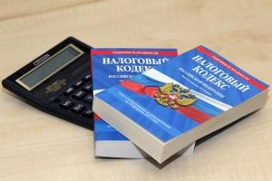 Неуплата налогов: уголовная ответственность - с какой суммы?